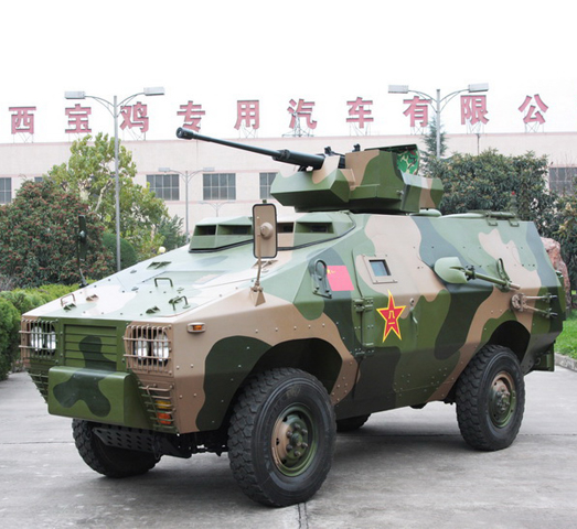 05A type wheeled armored vehicle